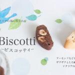お菓子バナー1